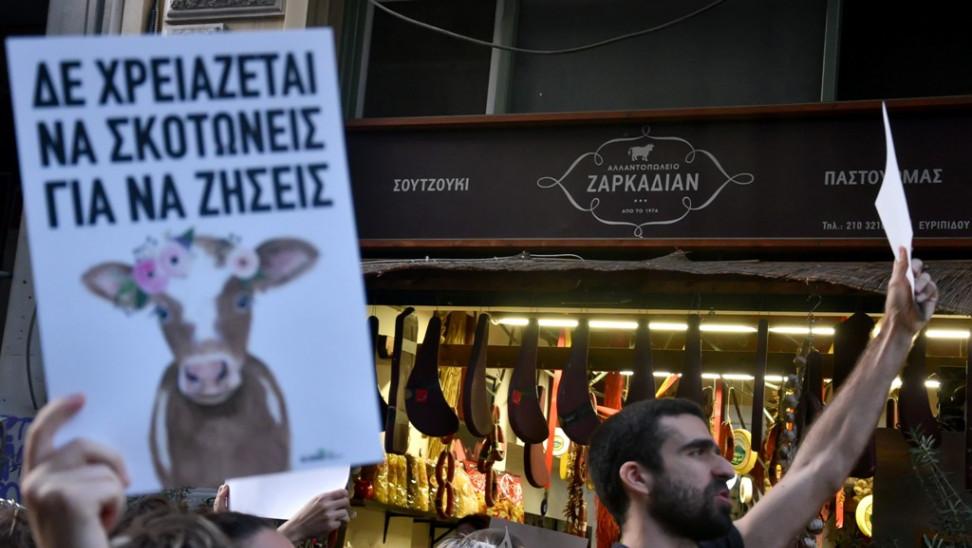 Πορεία για τα δικαιώματα των ζώων
