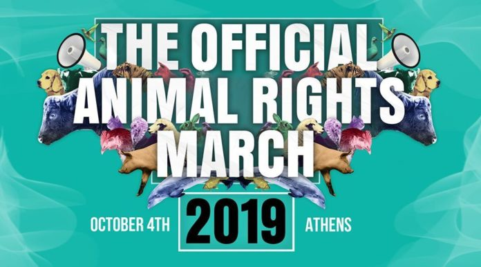The Official Animal Rights March
