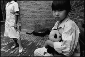 The Forgotten People: The State of Chinese Psychiatric Wrds