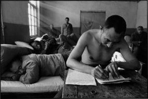 The Forgotten People: The State of Chinese Psychiatric Wards