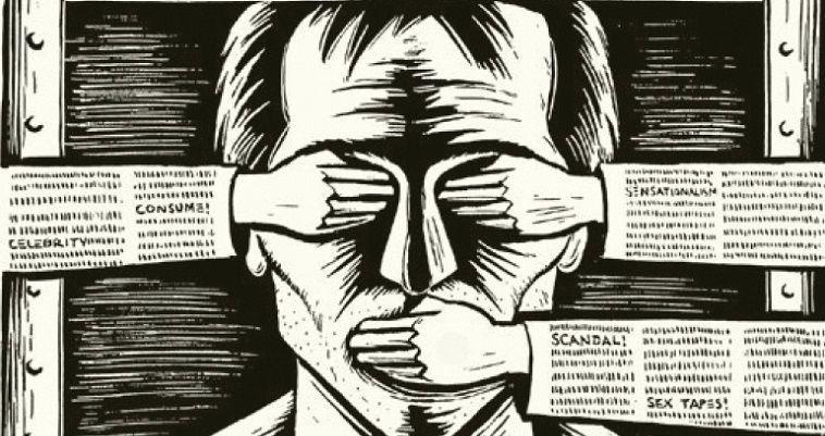 λογοκρισιας