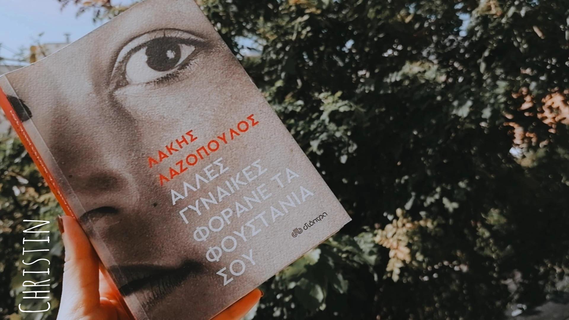 τι να διαβάσω